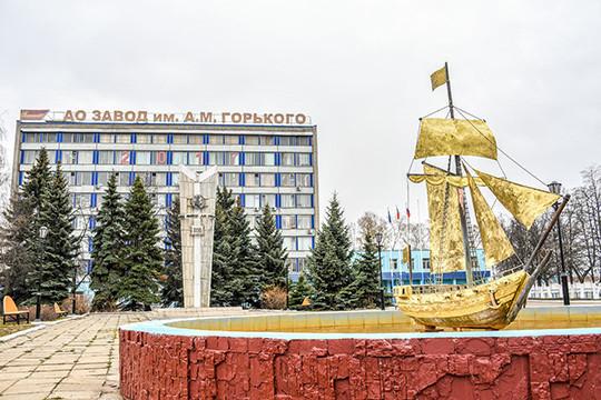 Минфин США внес в санкционный список еще 8 российских организаций, в их числе — АО «Зеленодольский завод им. Горького»
