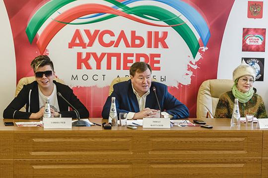 Рифат Фаттахов иКорассказали прессе оновом «Мосте дружбы»