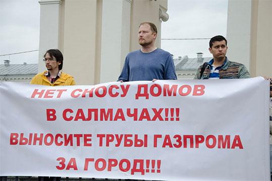 Казалось бы решенная в прошлом году окриком самого Владимира Путина проблема сноса домов в защитной зоне магистральных газопроводов вновь обострилась