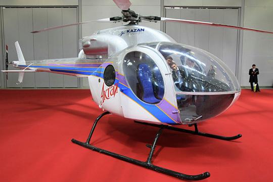 КВЗ решил подарить один из двух находящихся у него на хранении фюзеляжей вертолета «Актай» игровому детскому городу «КидСпейс»