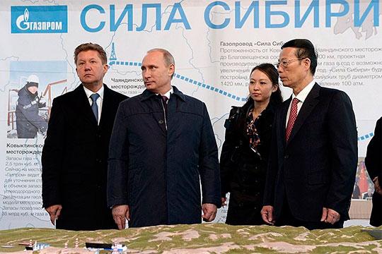 Совместный проект «Газпрома» иКитайской нефтегазовой корпорации—магистральный газопровод «Сила Сибири» для поставок газа изЯкутии в Азиатско-Тихоокеанский регион