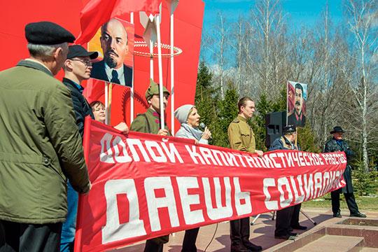 Сегодня в челнинское отделение КПРФ входят порядка 40 членов — многие, напомним, покинули партию вслед за ее бывшим лидером Гурьевой