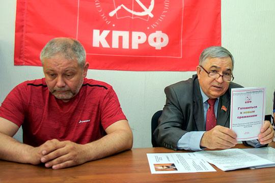 Основная причина раскола среди челнинских коммунистов давно известна — это личные трения между лидерами городским и республиканским, Васевым (слева) и Миргалимовым (справа)