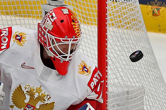 Для сборной России начался настоящий чемпионат мира. Иона кнему готова