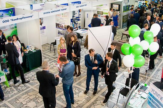 Съезд предпринимателей вНабережных Челнах: масштаб сократили, географию расширили
