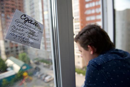 Вывести из тени рынок «посуточных» квартир вознамерились в Минэкономразвития России