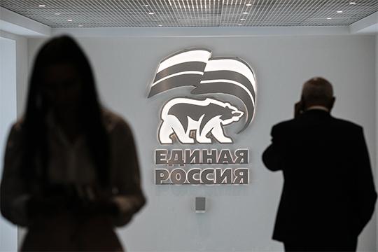 Выход влиятельного вавтограде предпринимателя идепутата горсовета изпартии власти можно считать потерей для «Единой России» вТатарстане
