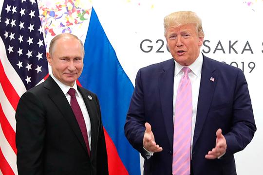 Владимир Путин иДональд Трамп