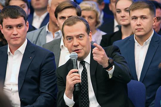 Дмитрий Медведев: «Мысвами неочень хорошо работаем»