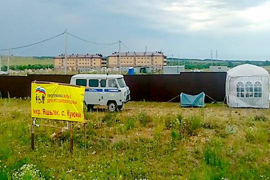 При входе впалаточный лагерь дольщиков ЖК«Яшьлек» нас встречает полиция