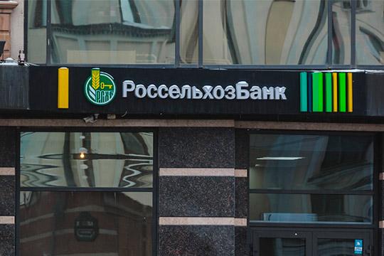 Семья проживает в башкирском городе Салават, там же и размещается офис банка, изкоторого были похищены миллионы