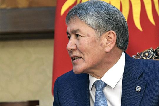 27 июня в Кыргызстане произошло важное событие. Алмазбек Атамбаев был лишен статуса неприкосновенности
