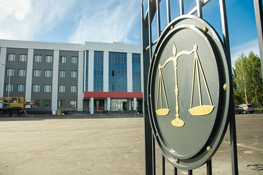 В конце сентября в Набережных Челнах продолжится громкий процесс о мошенничестве, известный как дело «Ренбизнесавто»