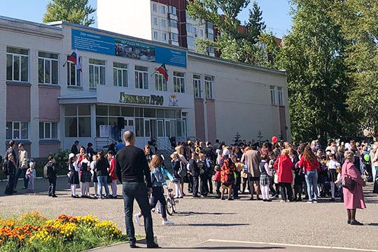 Вгимназии №90, как ивовсех школах, сегодня прошел День знаний. Лишь немногие изсобравшихся слышали острельбе водворе школы