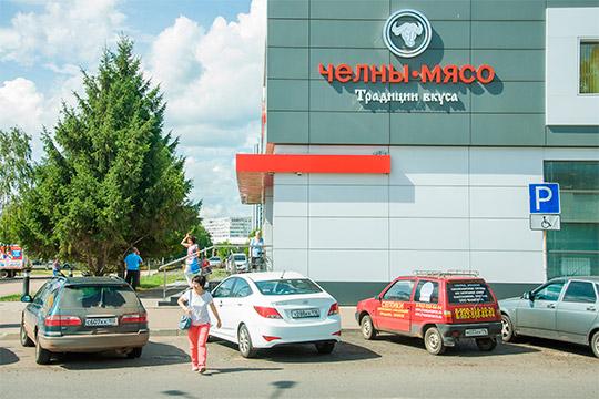 «Челны-Мясо» Хафизова — тоже довольно крупный холдинг, специализирующийся на животноводстве и ретейле