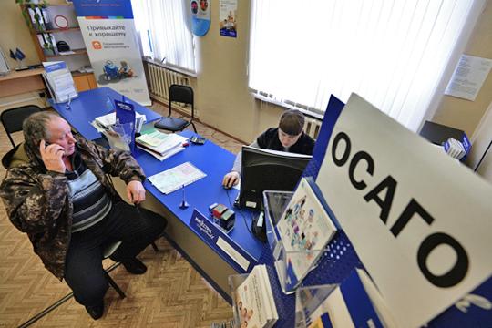 В Государственную Думу России внесен законопроект о реформе ОСАГО. Суть будущего закона сводится к росту цен, к увеличению базовых максимальных тарифов на обязательное автострахование