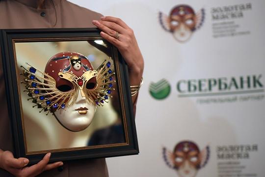 Татарстан на«Золотой маске»: Тукай наязыке глухонемых ифранцузский хореограф