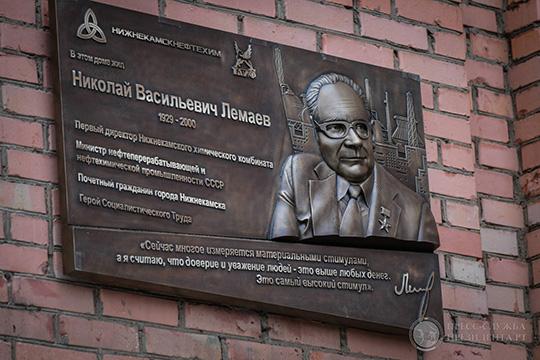 Чуть позже неподалеку надоме №8 поШкольному бульвару, где жил Лемаев, открыли мемориальную доску