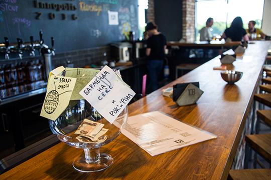 Официанты стонут – безнал съел чаевые. Есть ли выход?