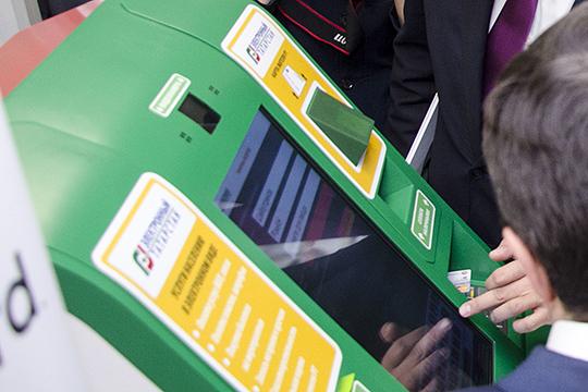 «Ничего похожего на то, что происходит в России сегодня в области отношений граждан и цифрового государства, цифровых сервисов на транспорте, в телекоме и финтехе, в других странах не наблюдается»