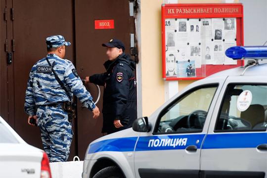 Главное следственное управление МВД поРТвозбудило уголовное дело омошенничестве. Ущерб оценили втри миллиона рублей