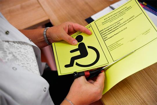 Пациенты отпираться нестали: заинвалидность платили от150 до300тыс. рублей