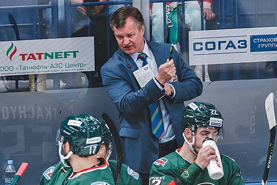 Игорь Горбенко: «Мы хотим доминировать на льду, хотим больше владеть шайбой, быть агрессивными»
