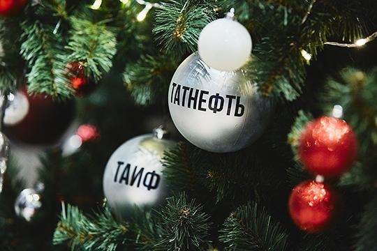 В конце года «БИЗНЕС Online» традиционно представляет вниманию читателей рейтинг 300 крупнейших компаний-«миллиардеров» Татарстана