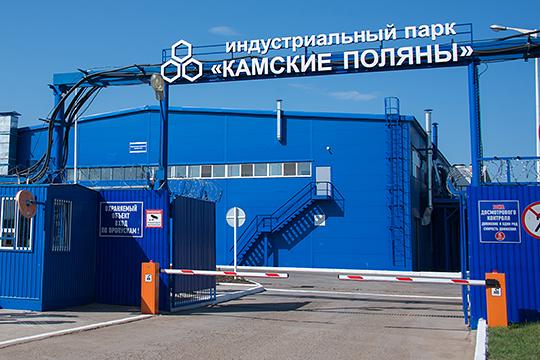 «Индустриальный парк «Камские Поляны» является главным российским производителем стретч-пленки — там выпускают более 40% этого материала в стране