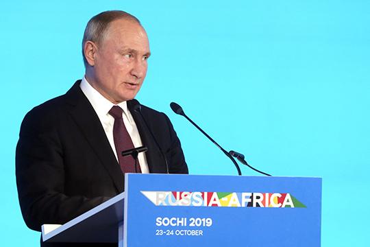 В качестве жеста доброй воли Россия простила государствам Африки свыше $20 млрд. Об этом заявил Путин, выступая на пленарном заседании экономического форума «Россия — Африка»