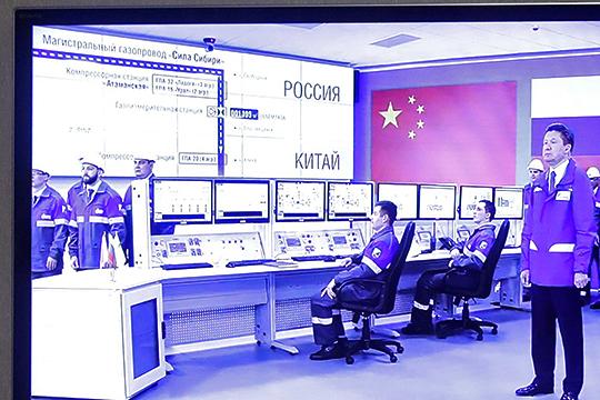 Главы России и Китая на этой неделе официально запустили газопровод «Сила Сибири»