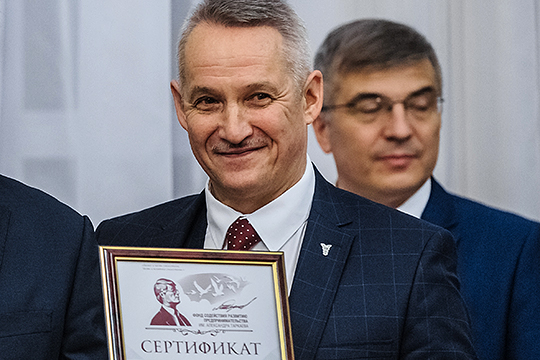 Васил Каюмов: «Выбрать пятерых из двух десятков кандидатов членам попечительского совета Фонда имени Таркаева было весьма трудно. Пришлось даже проводить второй тур голосования»