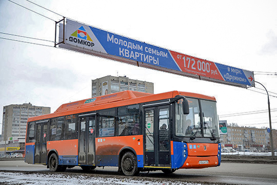 Челнинский МУП «Электротранспорт». за два года накопил 700 млн долга по лизинговым платежам, из-за чего автогигант потребовал в судебном порядке расторжения договоров и возврата 190 автобусов «НЕФАЗ»