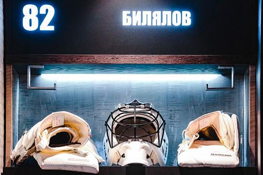 Билялов— ограниченный свободный агент, тоесть до28 лет (сейчас Тимуру 24) права навратаря вКХЛ принадлежат «АкБарсу»