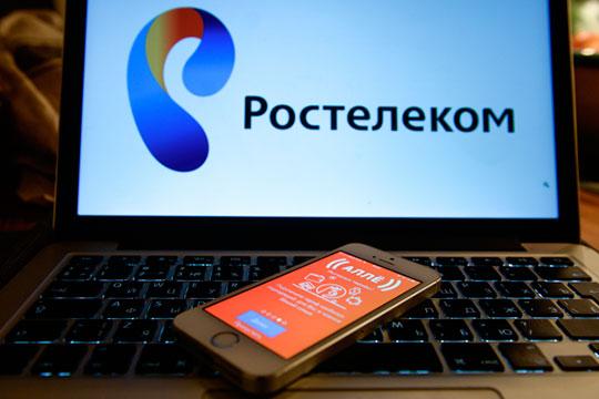 На сайте оператора говорится, что сегодня у телефонной сети филиала более 100 тысяч клиентов. Широкополосный доступ в Интернет предоставляется около 50 тысячам пользователей
