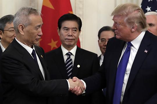 Слово оторговой войне: США иКитай подписали Phase I