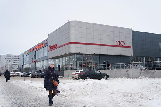 Самый дорогой извыставленных вЧелнах напродажу объектов вкатегории готовый арендный бизнес— это ТЦ«Октябрьское», который впростонародье называют «110-й универсам»