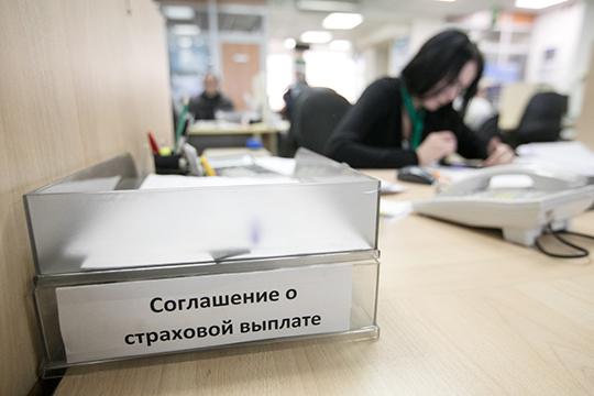 Загод жители столицы Татарстана стали активнее интересоваться покупкой бизнеса— спрос нанего вырос на4% посравнению с2018 годом