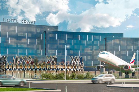 Отель для пилотов или перевалочный пункт? Миллиардеры сКамчатки усилят аэропорт «Казань»