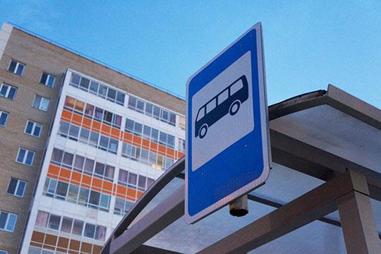 В маршрут включили четыре остановки: «Автостанция», «21 квартал» в Замелекесье, «Пединститут» и «7 комплекс» — именно в этих местах, судя по жлобам пассажиров, имелись проблемы