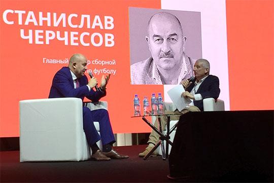 Главный тренер сборной России по футболу Станислав Черчесов стал специальным гостем прохоядщей в Москве открытой конференции для бизнеса