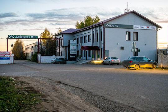 Внизу второй десятки нашего Топ-50 расположилось ООО «Сабагро»(19)с выручкой 317 млн.