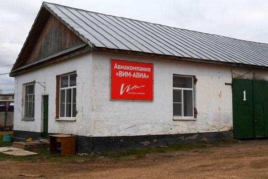 Падающая звезда или комета — лучшее определение для недолгой татарстанской истории авиакомпании «ВИМ-авиа»(1), входившей в десятку крупнейших перевозчиков страны