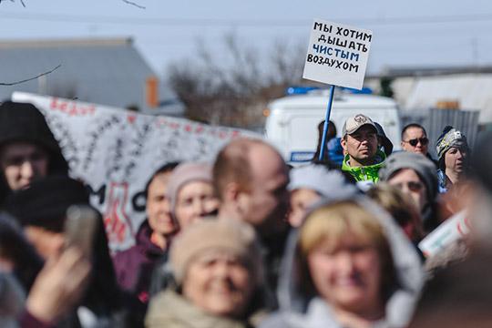 Казанцы оМСЗ: 41%– «положительно», а69% «протестантов» готовы сменить гнев намилость
