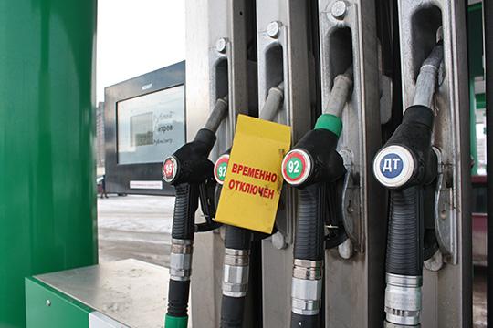 «Нужно залить биржу бензином»: ждет ли страну новый топливный кризис?