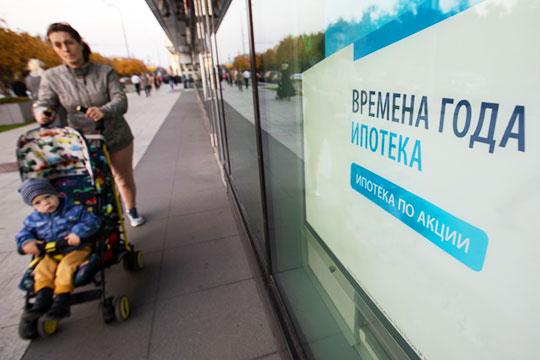 Статистика Росреестра фиксирует проседание ипотеки в Казани на 25%. И это при том, что в Татарстане число сделок в кредит выросло на четверть