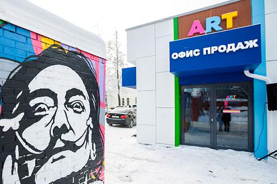 В Татарстане открыт первый эскроу-счет – этосделал«Унистрой» для одного из домов в «Арт Сити»