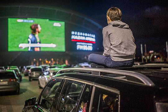 «ВКазани установлен один изсамых больших медиафасадов вЕвропе— на«Казань— Арене»