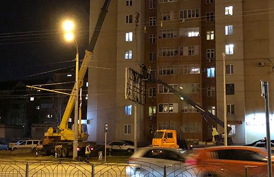«Незаконные конструкции демонтируются засчет средств бюджета города споследующим возмещением расходов надемонтаж, хранение иутилизацию»