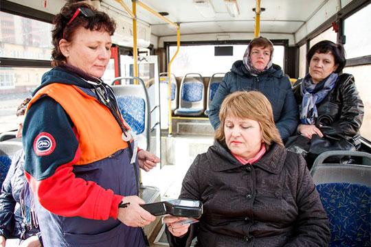 «Сегодня в штате транспортных предприятий трудоустроено не более 200 кондукторов. А теперь требование законодательства таково, что требуется трудоустроить кондукторов официально»